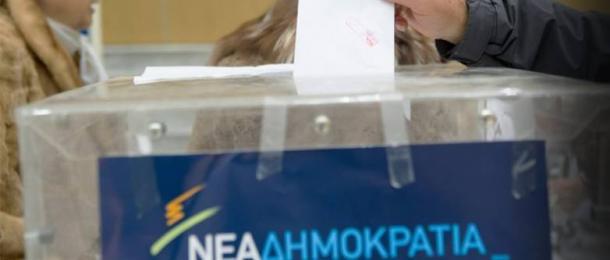 Εσωκομματικές εκλογές: Η ΝΔ διαγράφει «ξένα» μέλη της Αχαΐας.